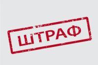 Штрафы за нарушения карантина пополнили бюджет столицы на 90 тысяч гривен