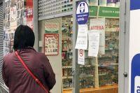 В небольшие аптеки запускают по одному.