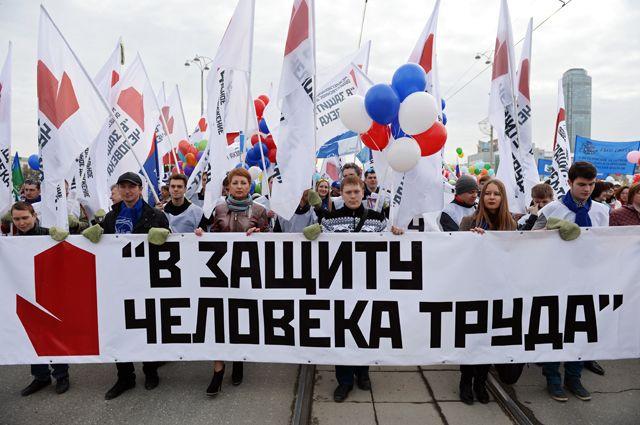 Право на труд и защиту прав трудящихся Конституция гарантирует.