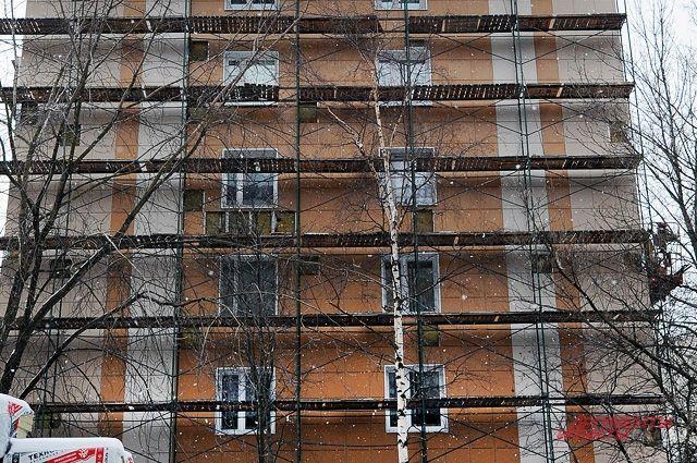 В многоквартирных домах будут завершены уже начатые работы, новые объекты пока ремонтировать не будут.