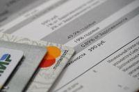 Э. Набиуллина: «Каникулы – это не прощение долга, а отсрочка платежа, перенесённая в будущее».