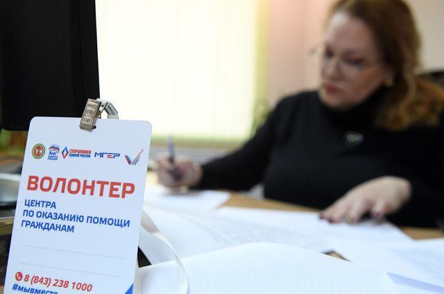 Волонтер ведет прием граждан в режиме онлайн в Общественной приемной председателя партии «Единая Россия» Дмитрия Медведева в Казани.