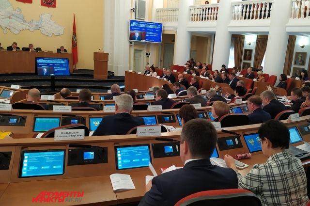 Парламентарии Оренбуржья решат, платить ли семьям с детьми от 3 до 7 лет.