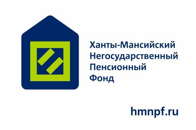 Ханты мансийский негосударственный пенсионный фонд личный кабинет в сургуте минимальная пенсия в россии в 2021 году с 1 января таблица