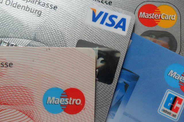 Украинцев предупредили о новых видах мошенничества с банковскими картами