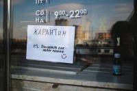 В Минздраве сообщили, когда в Украине могут отменить карантин
