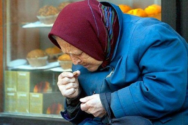 Пенсионный фонд начал выплачивать по 500 гривен людям старше 80-ти лет