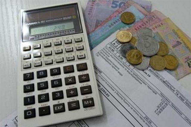 Кабмин просит украинцев своевременно оплачивать коммунальные счета