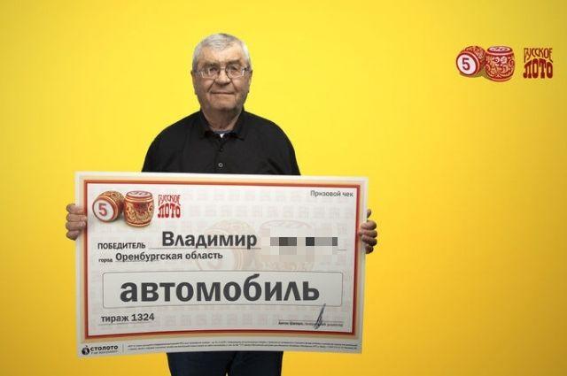 Оренбуржец подарил отцу счастливый лотерейный билет.
