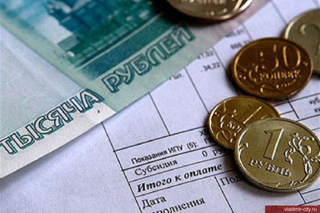 Мораторий на начисление штрафов за неоплаченные коммунальные услуги продлится до 1 января 2021 года.