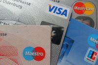 В Украине на время карантина продлят срок действия платежных карт