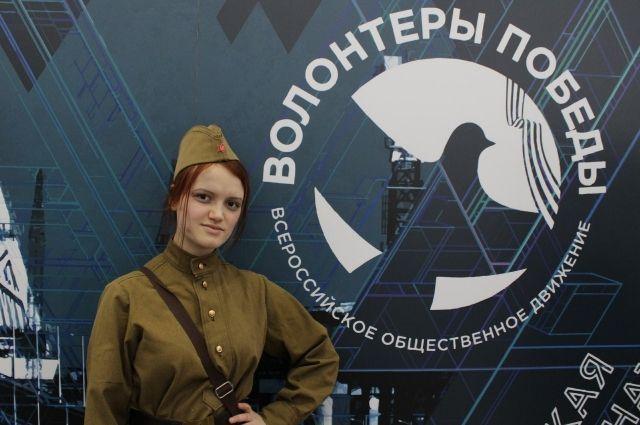 Анастасия Половникова.