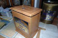 В столице 38-летний местный житель украл из храма ящик с пожертвованиями