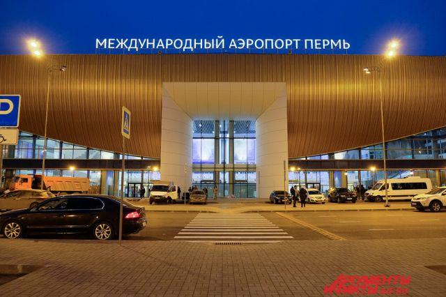 Аэропорт будет работать по новому режиму до 1 мая.