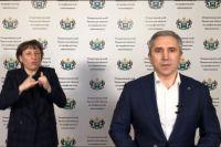 В Тюмени ТРЦ, кафе и рестораны будут закрыты до 30 апреля