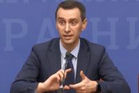 Украина может обойти пик заболеваемости на коронавирус, – Ляшко