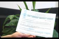 Ямальцам не нужно приходить в страховые за получением готового полиса ОМС
