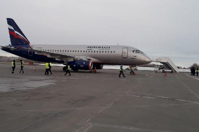 На авиасудне находились 20 пассажиров.