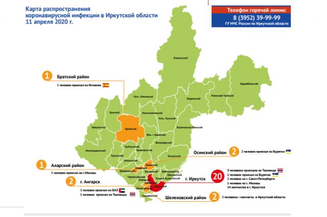 Появились заболевшие коронавирусом в Шелеховском районе.
