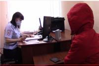 Оренбурженка распространяла слухи о карантинном селе Новоникитино.