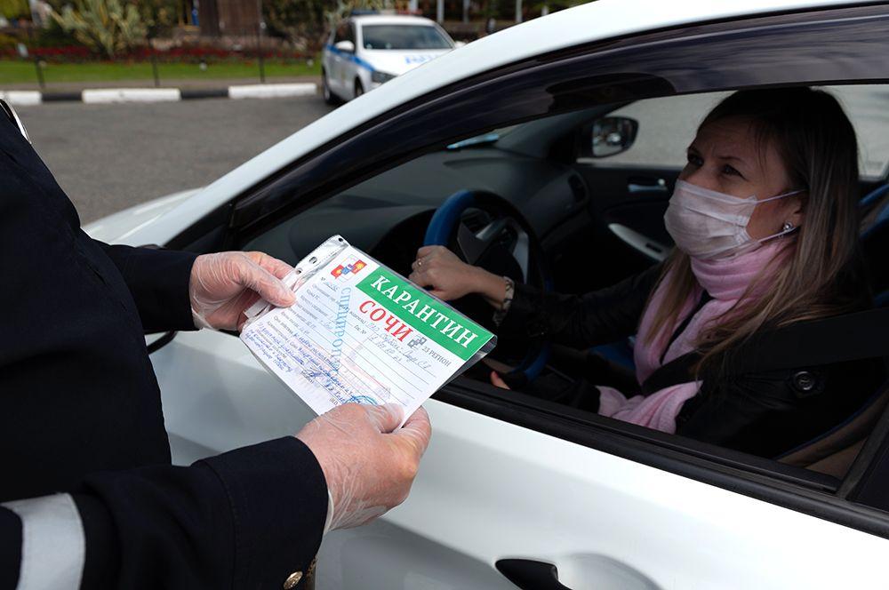 Сочи. Спецпропуск на автотранспорт для поездок в границах муниципального образования.