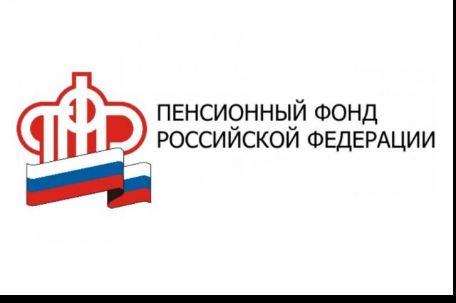 В ЯНАО семьям выплатят по 5 тысяч рублей за каждого ребенка до трех лет