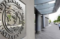 Украина получит от Всемирного банка $135 млн на борьбу с COVID-19
