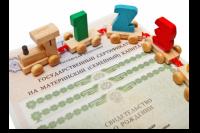 Ямальцам начнут автоматически оформлять сертификаты на материнский капитал