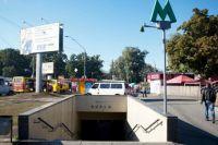 Лжеминера станции киевского метро приговорили к двум годам заключения