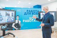 Сергей Собянин во флагманском центре городской службы занятости «Моя работа».