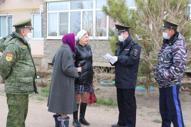 В Оренбуржье за соблюдением режима самоизоляции следят казаки