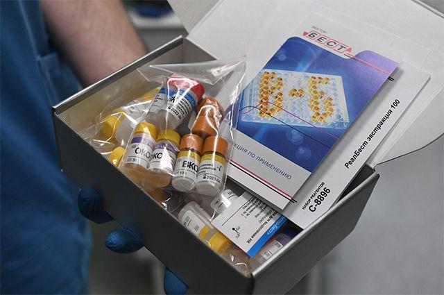 Тест-система, используемая для диагностики новой коронавирусной инфекции COVID-19 в Федеральном исследовательском центре фундаментальной и трансляционной медицины СО РАН (ФИЦ ФТМ СО РАН) в Новосибирске.