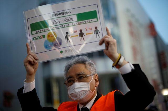 В Японии предлагают поддержать всех граждан выплатами