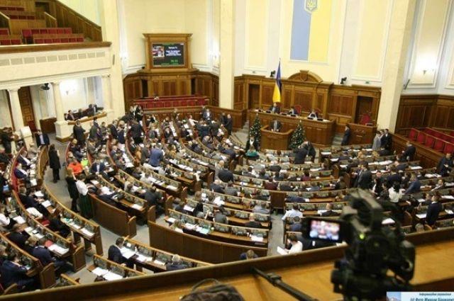 Комитет Рады признал коррупционным законопроект о референдуме