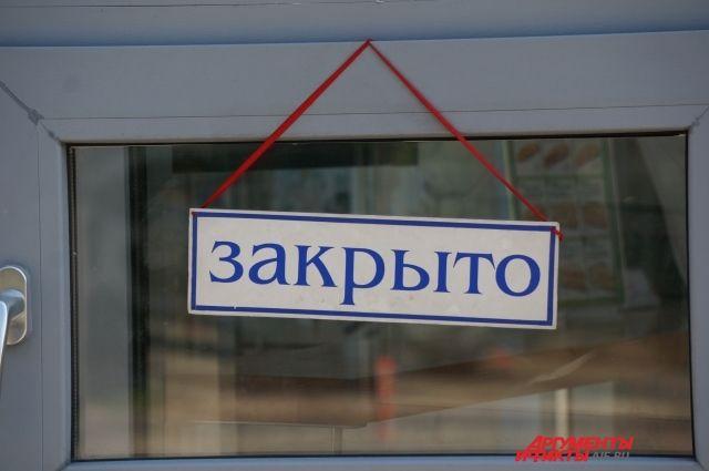 В Оренбуржье режим самоизоляции нарушили еще 33 организации