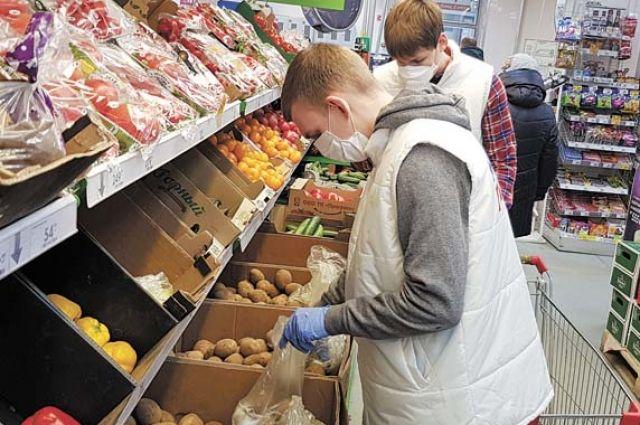 Коронавирус повлиял на потребительский спрос тюменцев