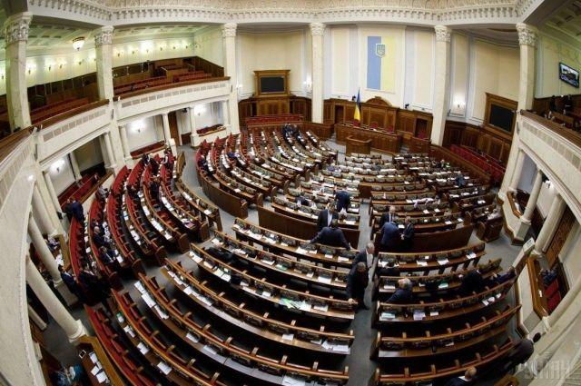 Верховная рада приняла закон о «поправочном спаме»