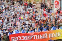 Парад и шествие «Бессмертного полка» состоится, когда будет отменен режим ограничений.