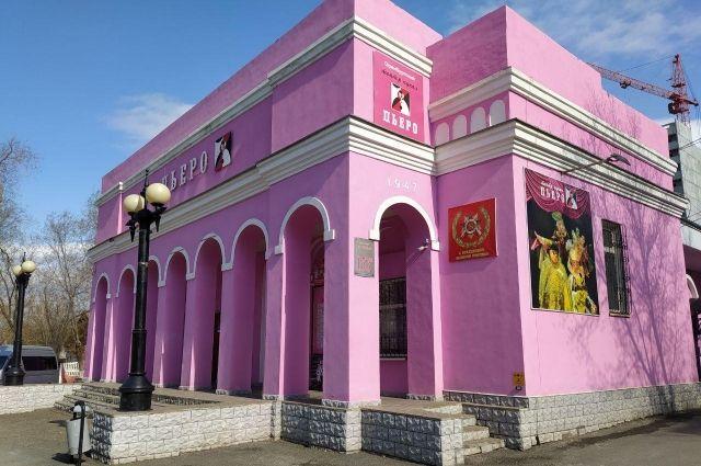 Оренбургский кукольный театр «Пьеро» готовится к капитальному ремонту