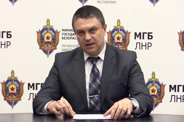 Главарь «ЛНР» переименовал Луганск в Ворошиловград