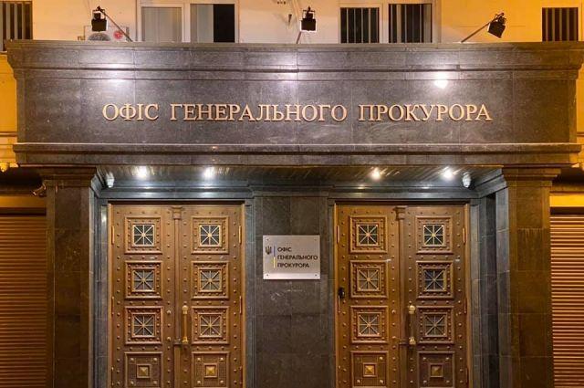 «Дела Майдана»: бывшему следователю милиции объявили о подозрении«Дела Майдана»: бывшему следователю милиции объявили о подозрении