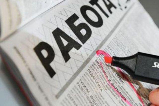 В Украине за период карантина число вакансий уменьшилось вдвое