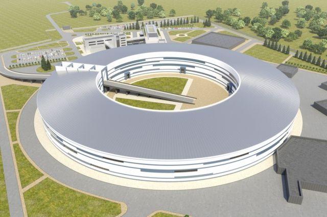 Первая очередь СКИФа должна быть запущена в конце 2023 года.