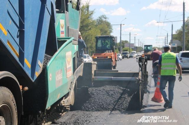 В Оренбурге ул. Правды и ул. Комсомольская закрываются для движения из-за ремонта дорог.