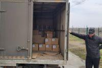 Из России пытались вывезти продукцию, временно ограниченной к вывозу.