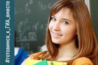В Салехарде школьники продолжают подготовку к ОГЭ и ЕГЭ