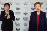 В Тюмени коронавирус подтвержден у пяти несовершеннолетних