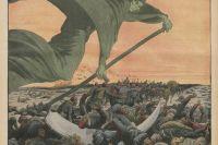 Образ смерти, выкашивающей смертельно больных холерой. Обложка журнала начала XX века.