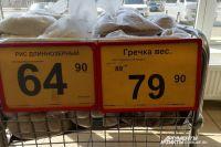 Цены растут почему-то только по мнению покупателей.