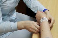 Пациенты тюменской клиники носят идентификационные браслеты